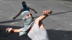 انتفاضة ايلول الفلسطيني.jpeg