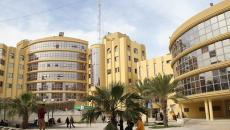 جامعة الأزهر..jpg