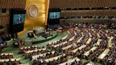 الجمعية العامة للأمم المتحدة.jpg
