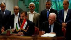 مصالحة فلسطينية.jpg