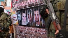 الاسرى اليهود لدى حماس.jpg
