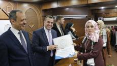تكريم جامعة فلسطين.jpg