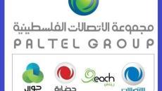 شعار شركة الاتصالات.jpg