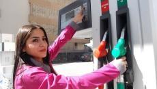 فتاة تعبي وقود.jpg