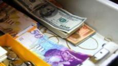 اسعار العملات.jpg