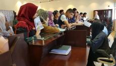 طلبة جامعة الاسراء.jpg