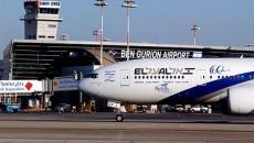 مطار بن غريون.jpg