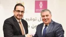 اتفاقية بنك فلسطين وسلطة الطاقة.jpg