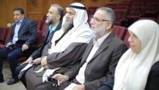 مؤتمر الخطاب الديني2.jpg