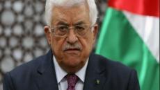 عباس يريد المصالحة
