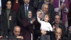 اردوغان.png