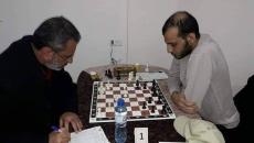 الشطرنج.jpg