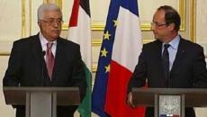 عباس ورئيس فرنسا