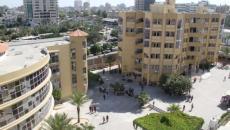 جامعة الأزهر....jpg
