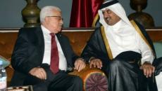 الرئيس عباس وامير قطر