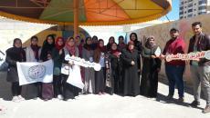يوم تطوعي جامعة فلسطين.jpg
