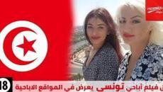 الفيلم التونسي الحديقة الزرقاء.jpg