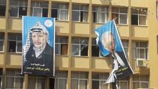 تمزيق صورة عباس في الازهر.jpg