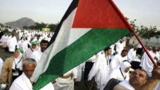 حجاج فلسطين.jpg