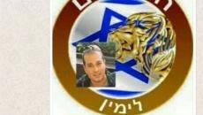 يهودي 1.jpg