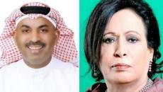 حياة الفهد وطارق العلي في المحاكم.. والسبب مقطع مسيء!.jpg