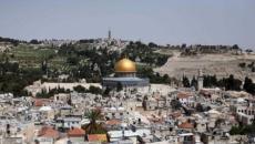 مستوطنات القدس.jpg