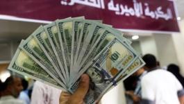 الاموال القطرية الى غزة.jpg