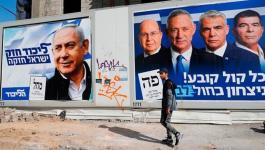 الانتخابات الاسرائيلية 2019.jpg