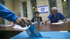انتخابات اسرائيل.jpg