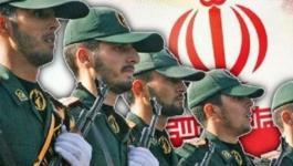 الحرس الثوري الايراني.jpg