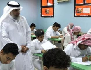 طلبة سعوديون.jpg