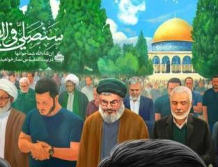 هنية وزعماء ايران.jpg