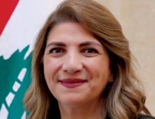 وزيرة العدل اللبنانية.jpg