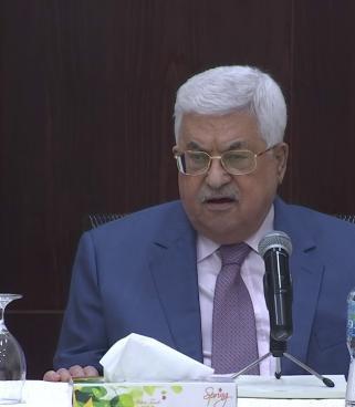 الرئيس عباس كلمة له.jpg