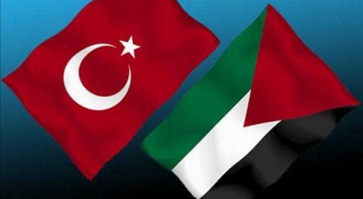 تركيا وفلسطين.jpg