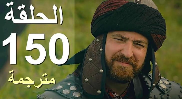 تحميل مسلسل حريم السلطان الجزء الثالث مدبلج كامل myegy