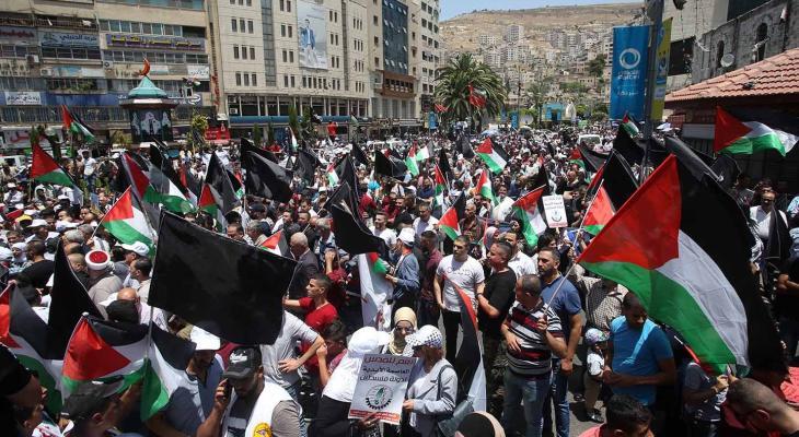 تظاهرة حاشدة رفضا لمؤتمر البحرين.jpg
