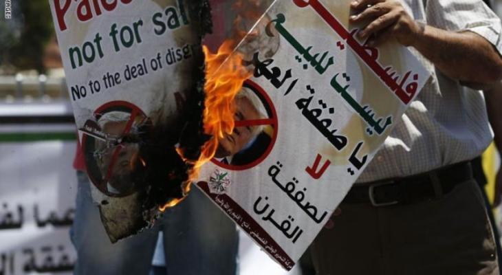 فلسطين ليست للبيع مؤتمر البحرين.jpg
