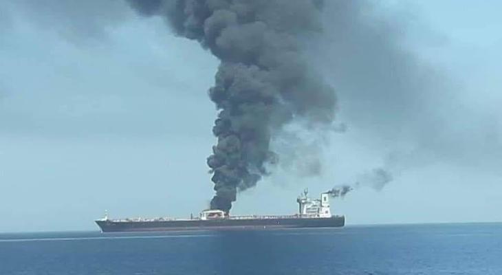 صورة ناقلة النفط المحترقة.jpg