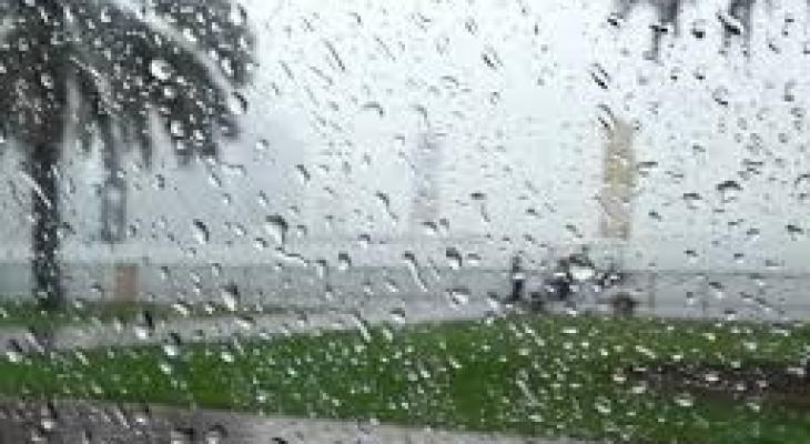 امطار.jpg