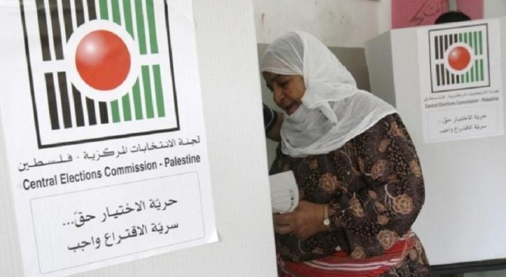 انتخابات فلسطينية.jpg