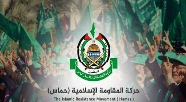 حماس.jpeg