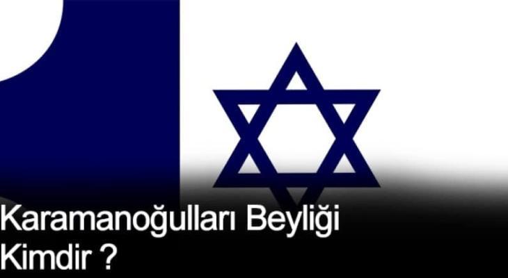 علم اسرائيل.jpg