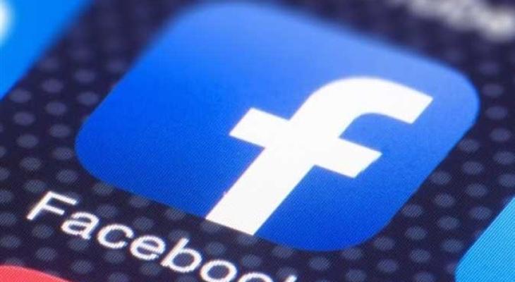 فيسبوك.jpg