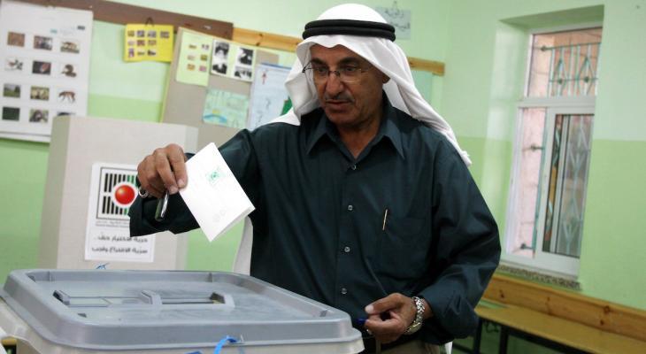 انتخابات 3.jpg