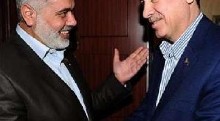 اردوغان وهنية.jpg