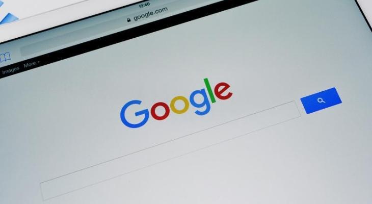 جوجل.jpg