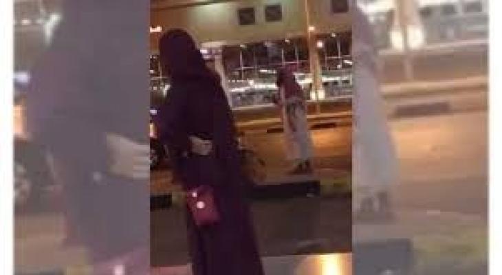 سيدة سعودية.jpg