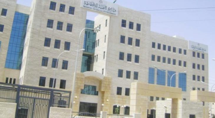 وزارة التنمية الاجتماعية.jpg