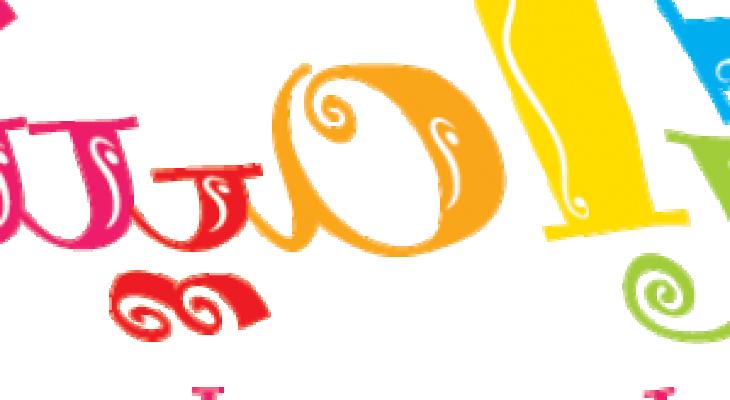 تردد قناة كراميش.png